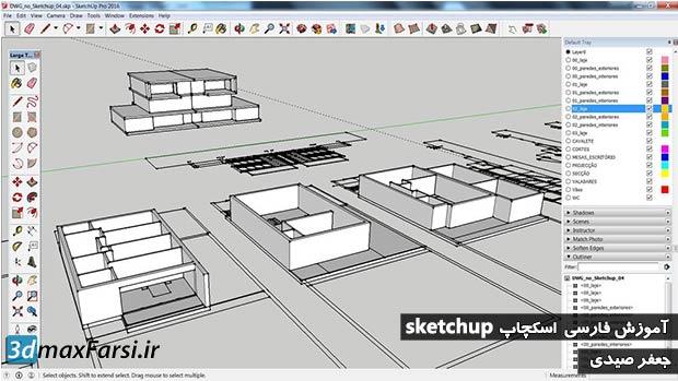 آموزش کار با لایه اسکچاپSketchUp layers | دانلود رایگان فیلم آموزش تصویری لیر اسکچاپ