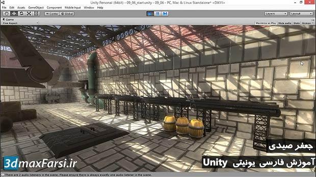 آموزش واقعی کردن بازی یونیتی : افکت امینت اکوژن Unity ambient occlusion