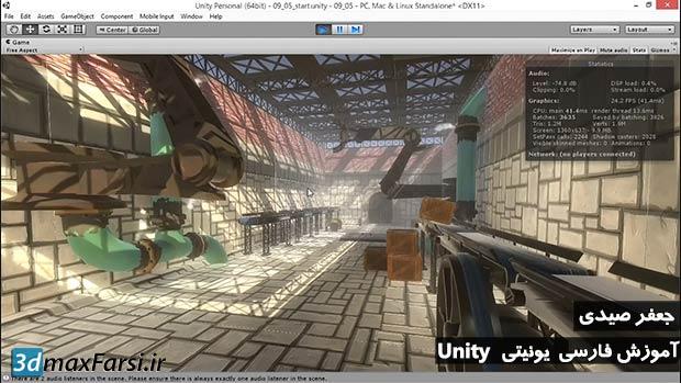 آموزش افکت نور بازی سازی یونیتی Unity highlights glow Effects
