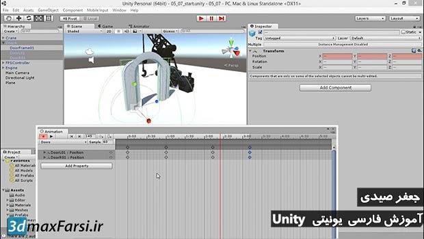 آموزش یونیتی تنظیم مقیاس انیمیشن
