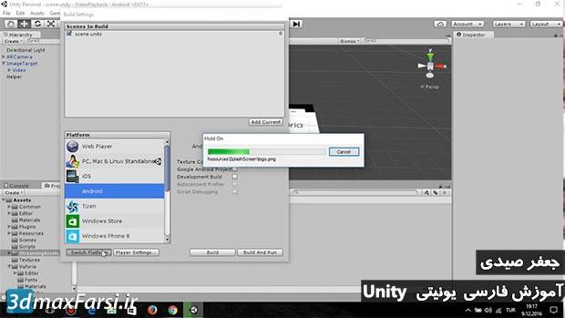 Photo of آموزش خروجی بازی یونیتی برای موبایل اندروید Unity 3d Game Android
