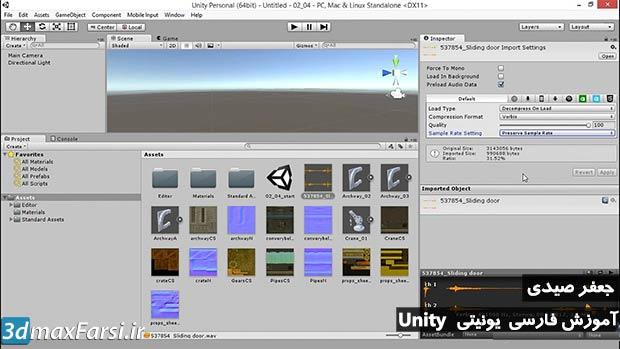 آموزش وارد کردن فایل صوتی یونیتی زبان فارسی Unity Importing Assets 3d Audio files