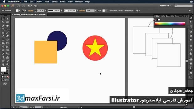 آموزش مقدماتی ایلوستریتور به زبان فارسی حالت ترسیم Adobe Illustrator drawing modes