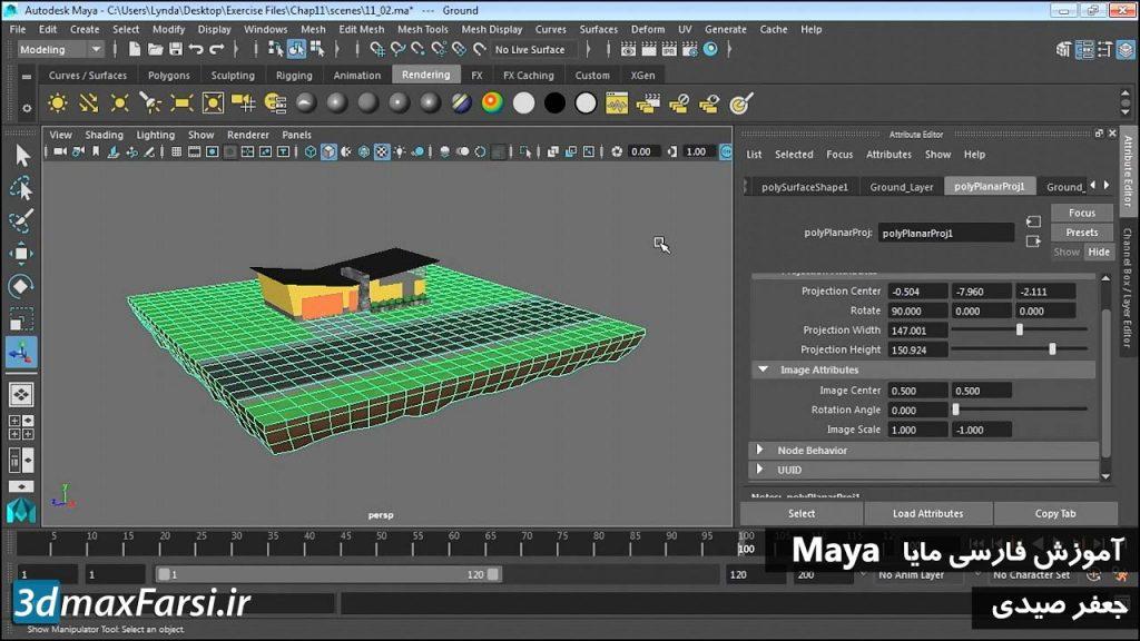 آموزش UV Unwrapping نرم افزار مایا