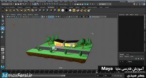 آموزش نورپردازی مقدماتی مایاMaya Light Editor