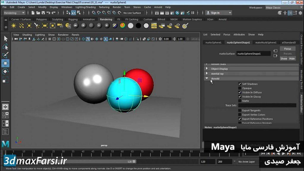 آموزش متریال اوپسیتی مایا آرنولد maya Refraction Opacity