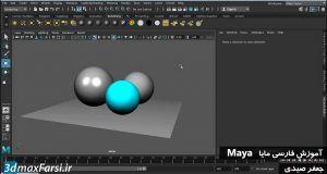 آموزش کار متریال آرنولد برای مایا maya Arnold materials