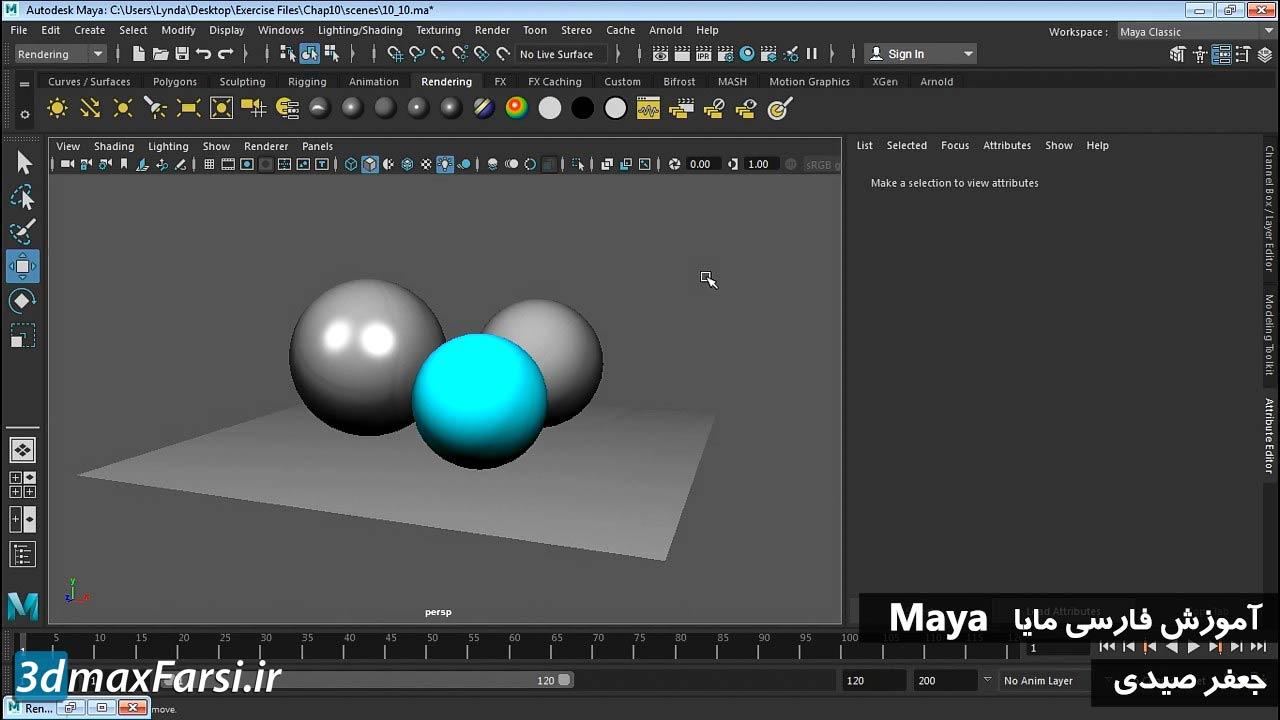 آموزش فارسی maya : کار با متریال آرنولد برای مایا Arnold materials