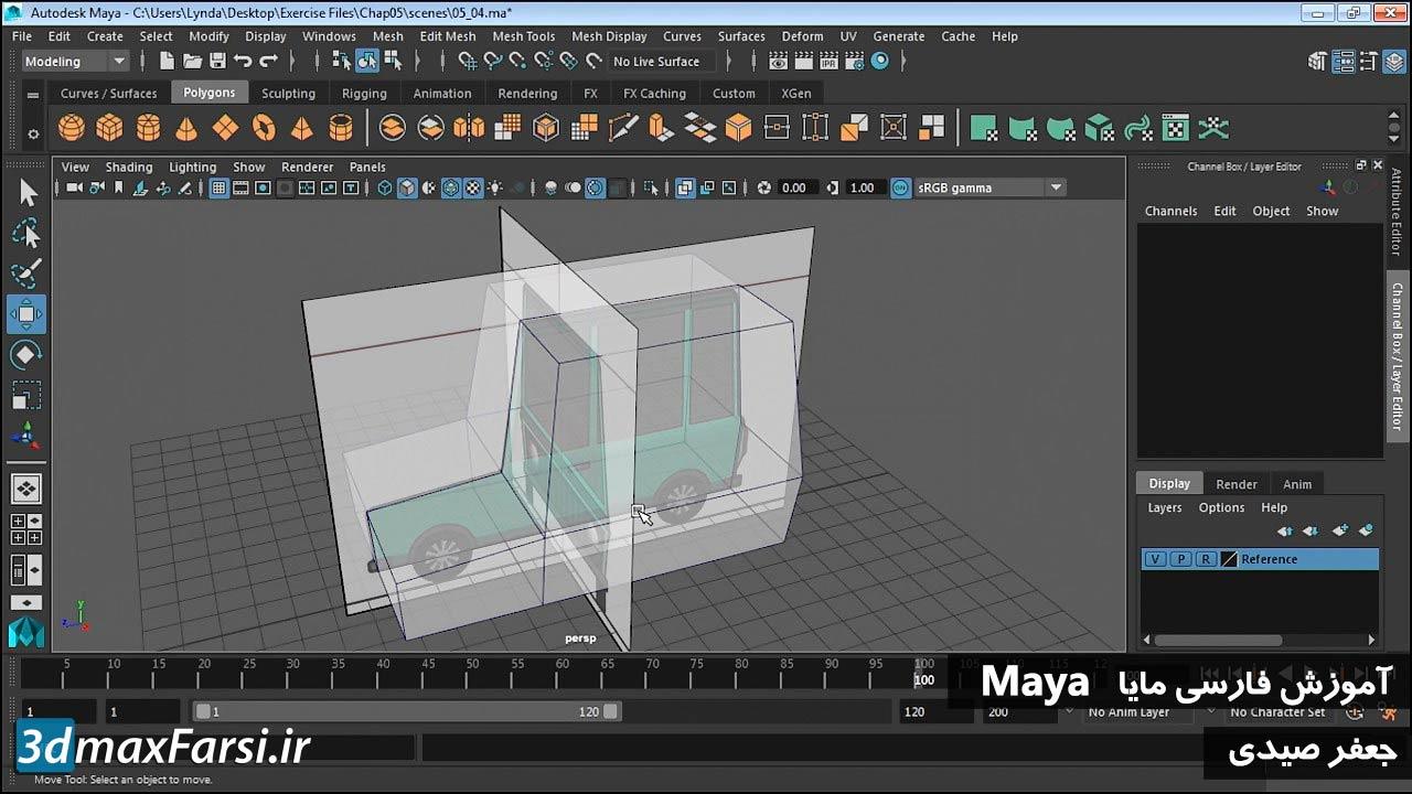 آموزشپخ زدن لبه مدل سه بعدی مایاMaya bevel