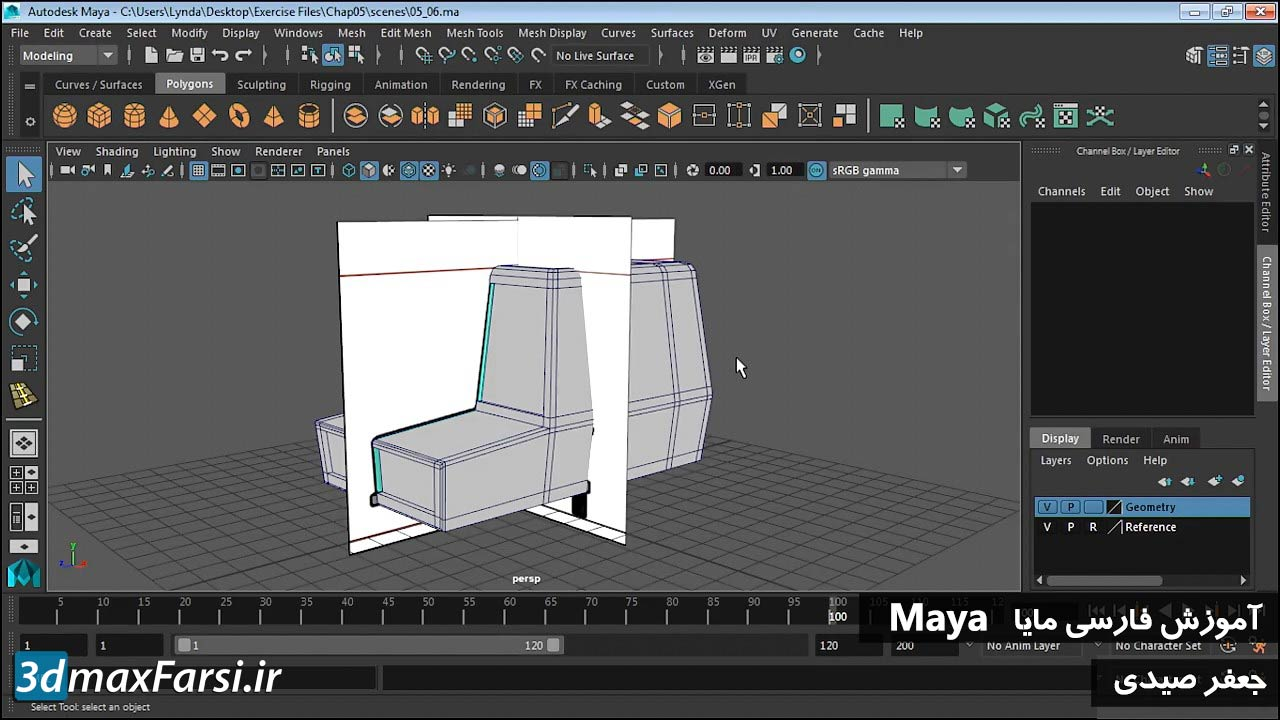 دانلود آموزش مدلسازی مایا Maya modeling symmetrical
