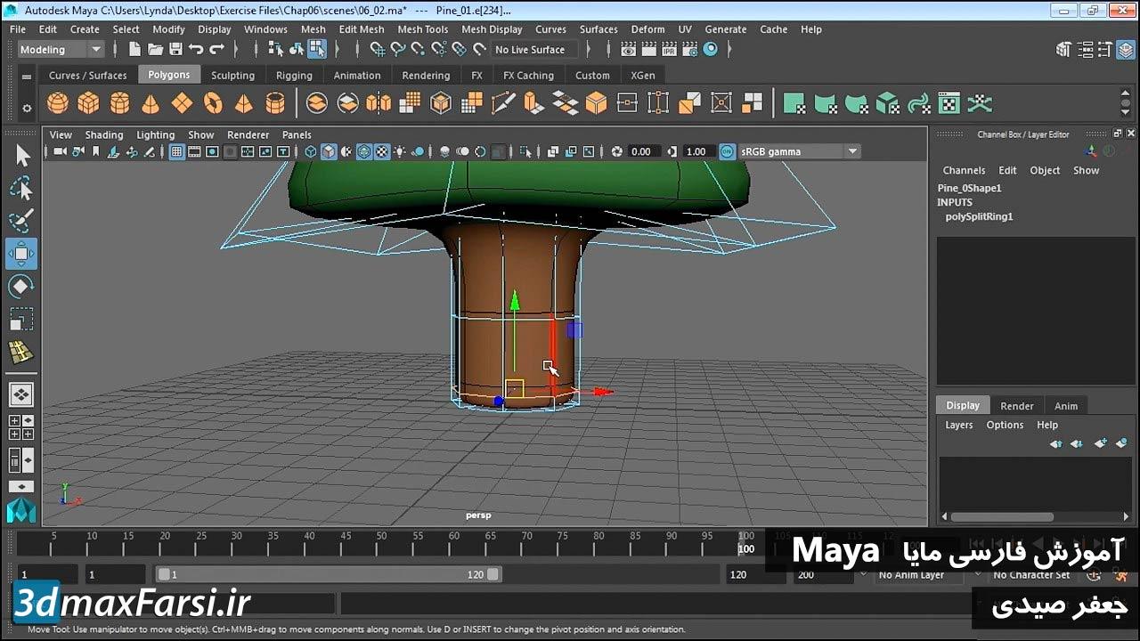 آموزش فارسی مدلسازی مایا maya subdivision surfaces