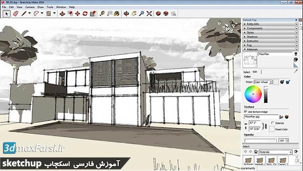 آموزش ساخت اعمال استایل اسکچاپ : رندر معماریsketchup styles