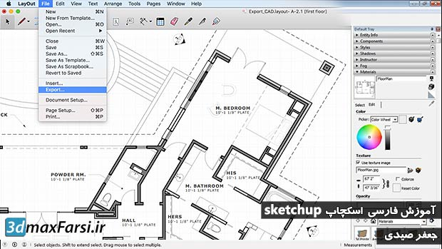 آموزش فارسی اسکچاپ : خروجی گرفتن دو بعدی و سه بعدی sketchup Export
