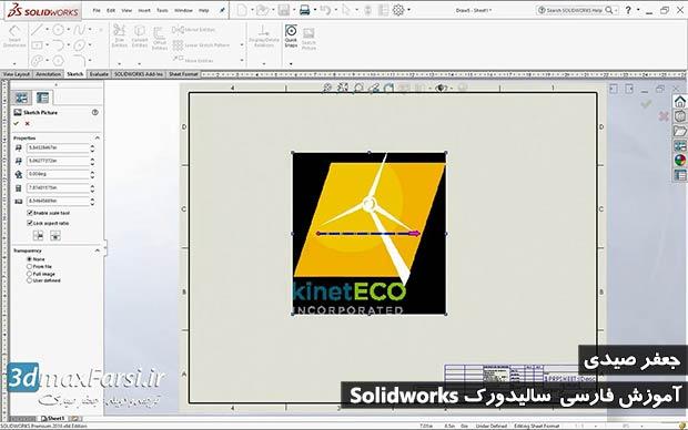 Photo of آموزش ساخت تایتل نقشه سالیدورک Solidworks drawing templates