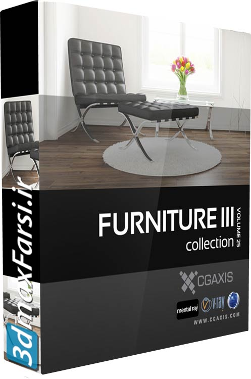 Download CGAxis Models Volume 25 Furniture III