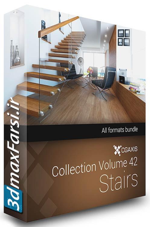 دانلود آبجکت نرده پله برای مکس ویری CGAxis Models Stairs