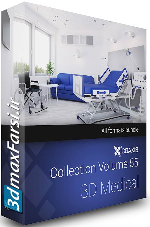 CGAxis Models Vol 55 3D Medical vray 3ds max