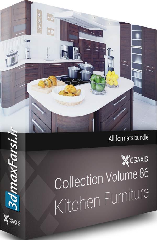 آبجکت کابینت آشپزخانه وی ری تری دی مکس Cgaxis Models Kitchen
