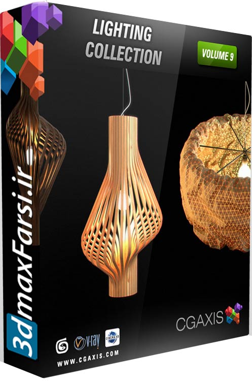 Download CGAxis Models Volume 9 Lighting Collection