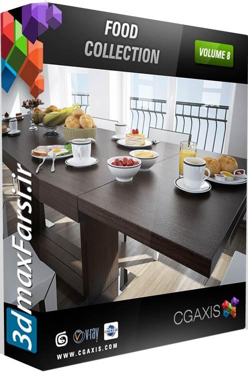 دانلود آبجکت رستوران کافی شاپ Cgaxis Models Furniture 3dmax Vray