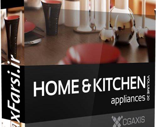 دانلود آبجکت لوازم خانگی آشپزخانهCgaxis-Models Home & Kitchen Appliances