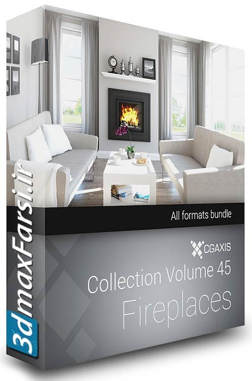 دانلود آبجکت آماده شومینه تری دی مکس Cgaxis Models 3d Fireplaces