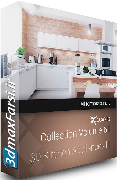 Cgaxis Models Vol. 61 3d Kitchen Appliances 3ds max & V-ray