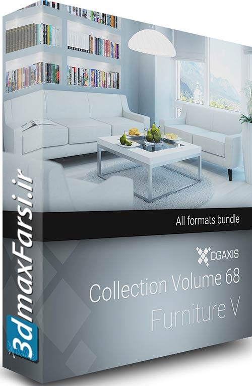 CGAxis Models Volume 68 – Furniture V 3ds max Vray