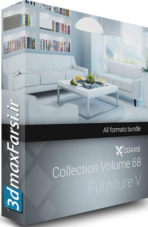 مدل سه بعدی مبل راحتی برای تری دی مکس Cgaxis Models Furniture