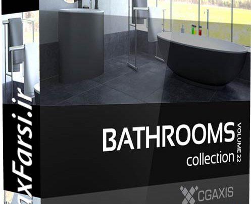 دانلود رایگان آبجکت سرویس بهداشتی CGAxis Models Volume 22 Bathrooms