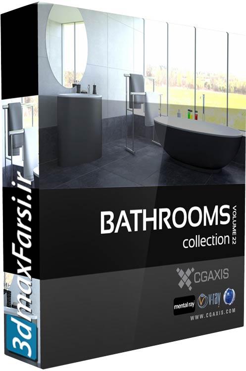 آبجکت سرویس بهداشتی مدرن و شیک CGAxis Models Bathrooms