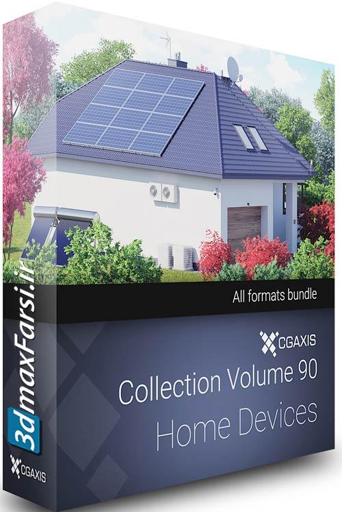 دانلود آبجکت الکترونیک خانگی تری دی مکس Home Devices 3D Models