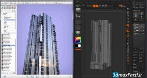 آموزش زیبراش در معماری نرم افزارحجاری اسکالپتینگ ZBrush Architectural Design