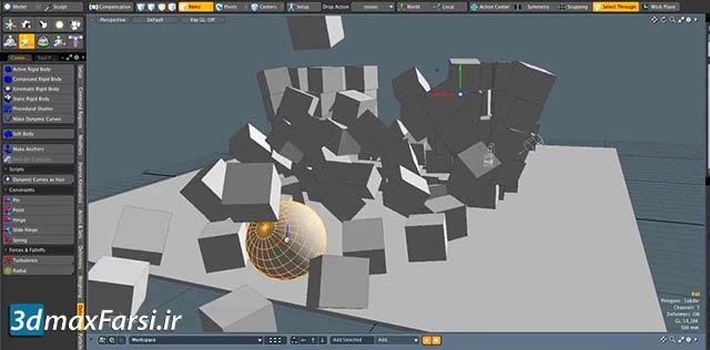 آموزش شبیه سازی فیزیکی دینامیکی مودو Physics Simulation Modo