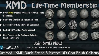 Photo of دانلود پکیج براش : قلمو اسکالپ حجاری زیبراش Zbrush, 3D Coat, Substance