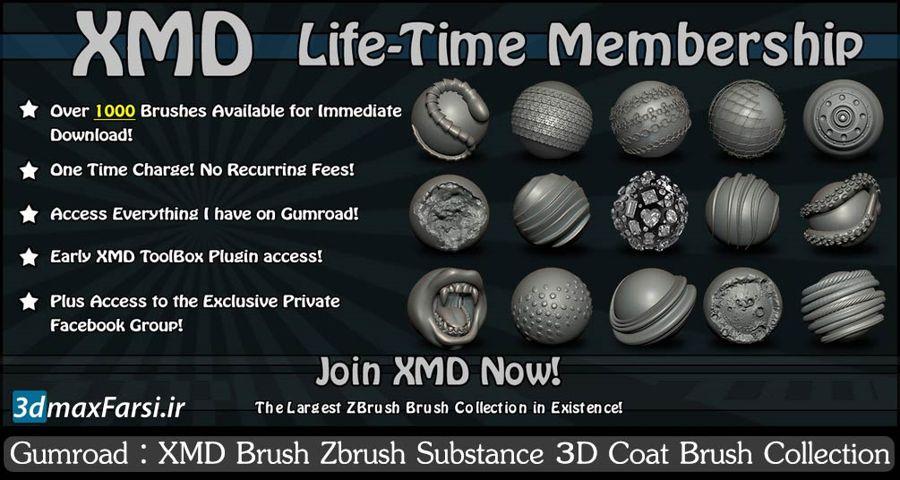 دانلود پکیج براش : قلموی اسکالپ حجاری زیبراش Zbrush, 3D Coat, Substance