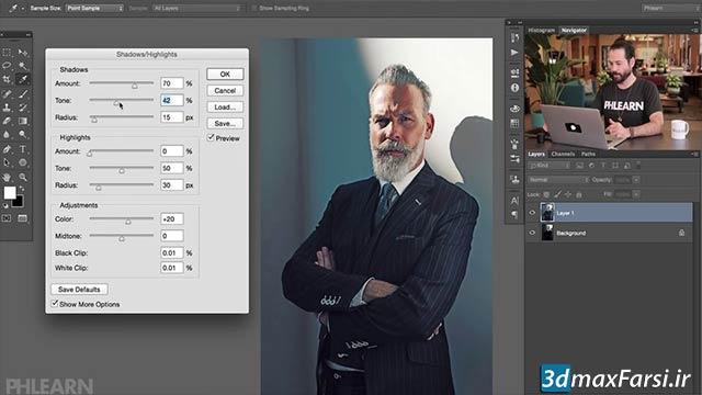 آموزش روتوش عکس در فتوشاپ : سایه یا قسمت تاریک در گوشه ای از عکس