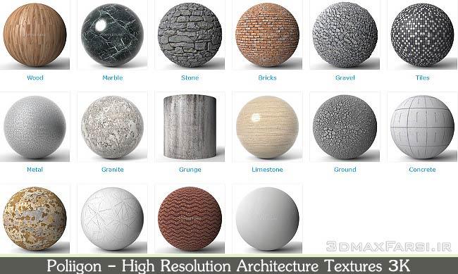 دانلود متریال معماری جدید و مدرن برای معماران Architecture Textures 3K
