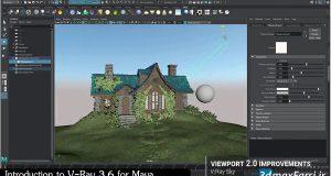 معرفی اینجین قدرتمند ویری برای مایا V-Ray 3.6 for Maya