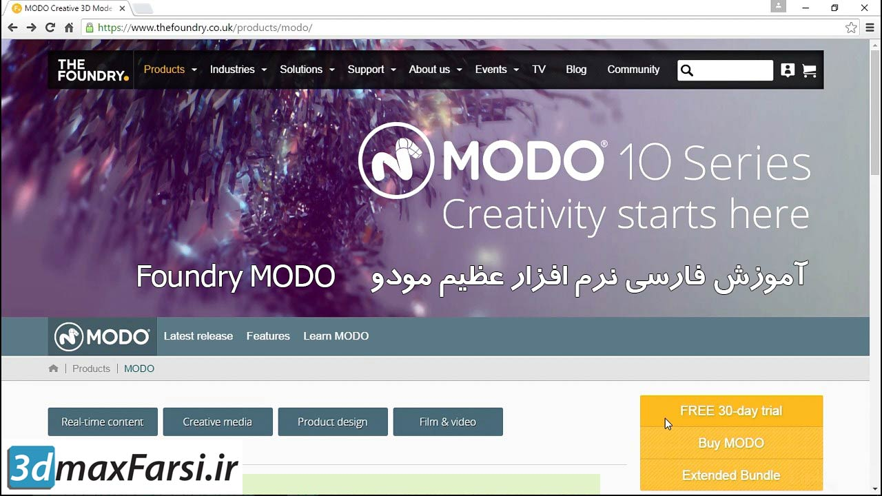 Photo of آموزشنرم افزار مودوMODO به زبان فارسی : مدلسازی نورپردازی انیمیشن