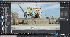 آموزش پلاگین شکستن و خرد شدن تری دی مکس مایا Pulldownit 3d Max