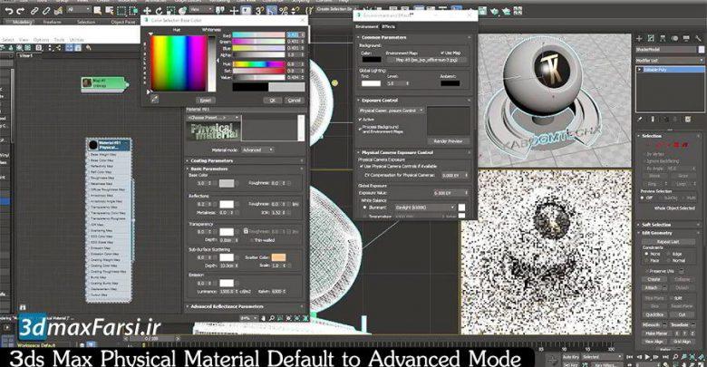 آموزش تغییر کادر متریال ادیتور به حالت کلاسیک Material default to advance