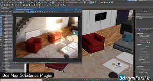 آموزش سابتنس پلاگین برای تری دی مکس 3ds Max Substance Plugin