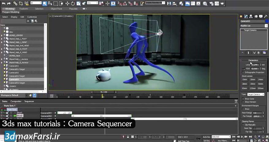 آموزش انیمیشن دوربین تری دی مکس Camera sequencer 3ds max 2018