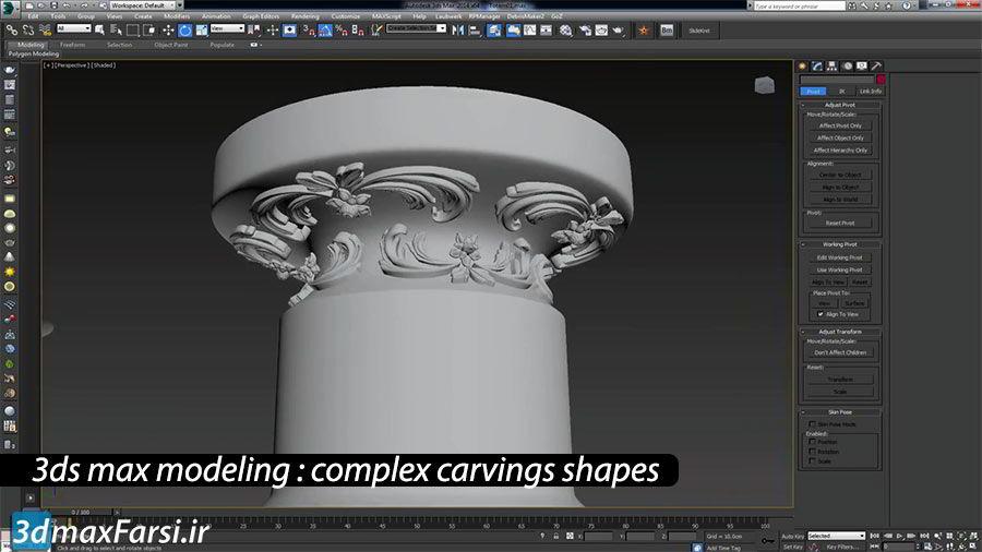 آموزش مدلسازی کنده کاری پیچیده و اشکال روی سطوح ناهموار تری دی مکس