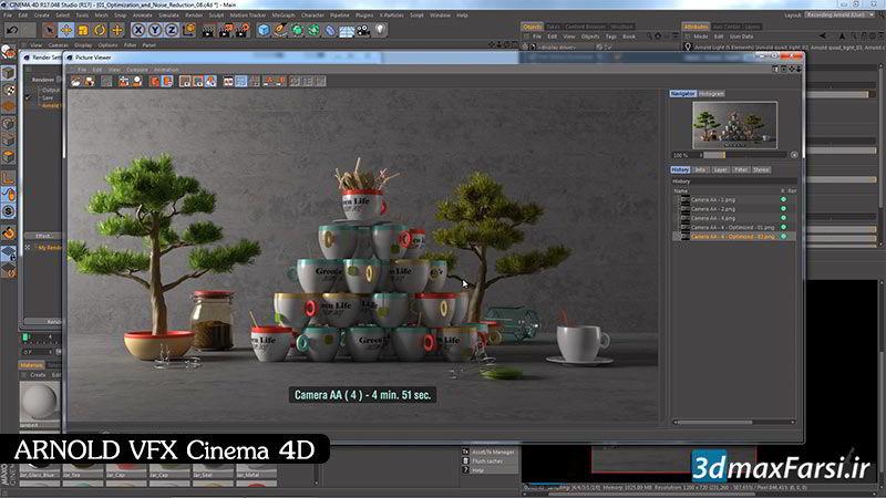 آموزش جلوه های ویژه آرنولد در نرم افزار سینمافوردی Arnold . Cinema 4D