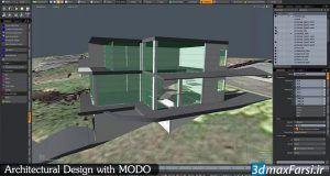 آموزش نرم افزار مودو در معماری Architectural Design MODO