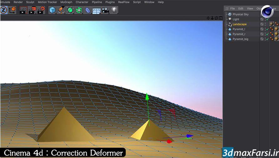 آموزش ترفند مدلسازی سه بعدی سینمافوردی 3D Modeling Cinema 4D