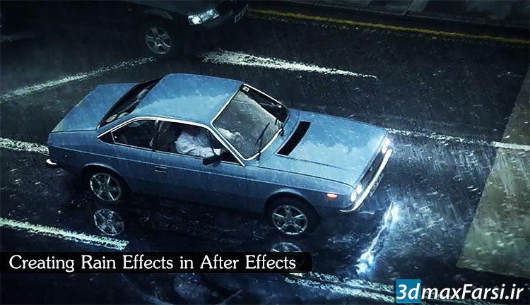 تبدیل فیلم و عکس به صحنه بارانی افترافکت فتوشاپ حرفه ای After Effects . Photoshop