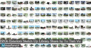 دانلود مدل سه بعدی اکستریور اسکچاپ 22Gb Exteriors Sketch Up Library Share by To Tien Vu